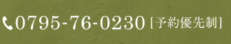 0795-76-0230